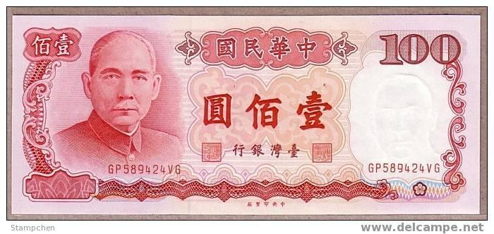 Taiwan 1987 NT$100 Banknote 1 Piece Sun Yat-sen - Taiwan