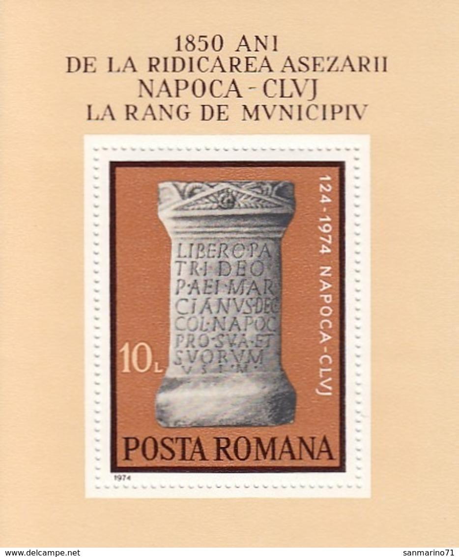 ROMANIA Block 111,unused - Archeologia