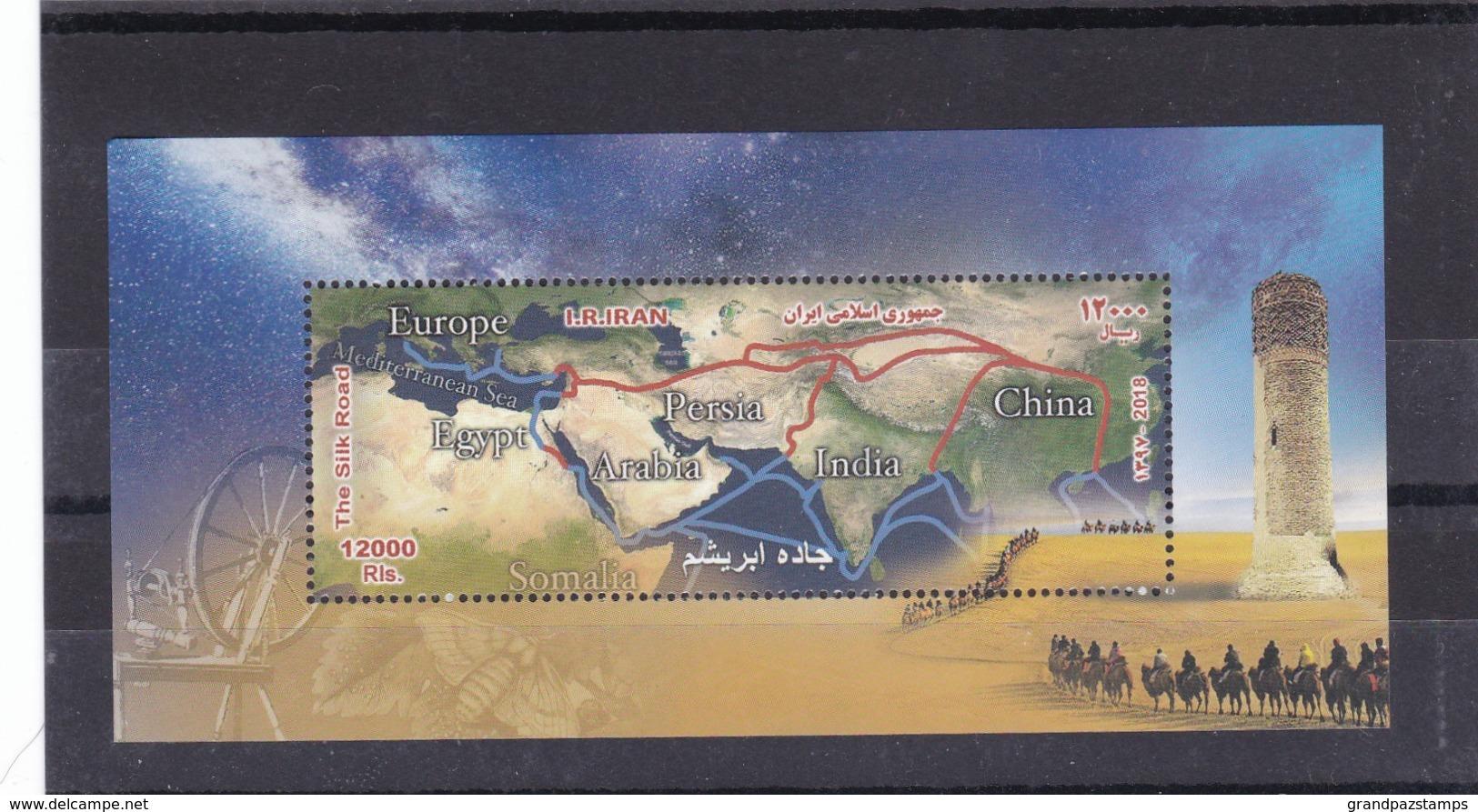 Iran 2018  Silk Road   Souv.sheet    MNH - Iran