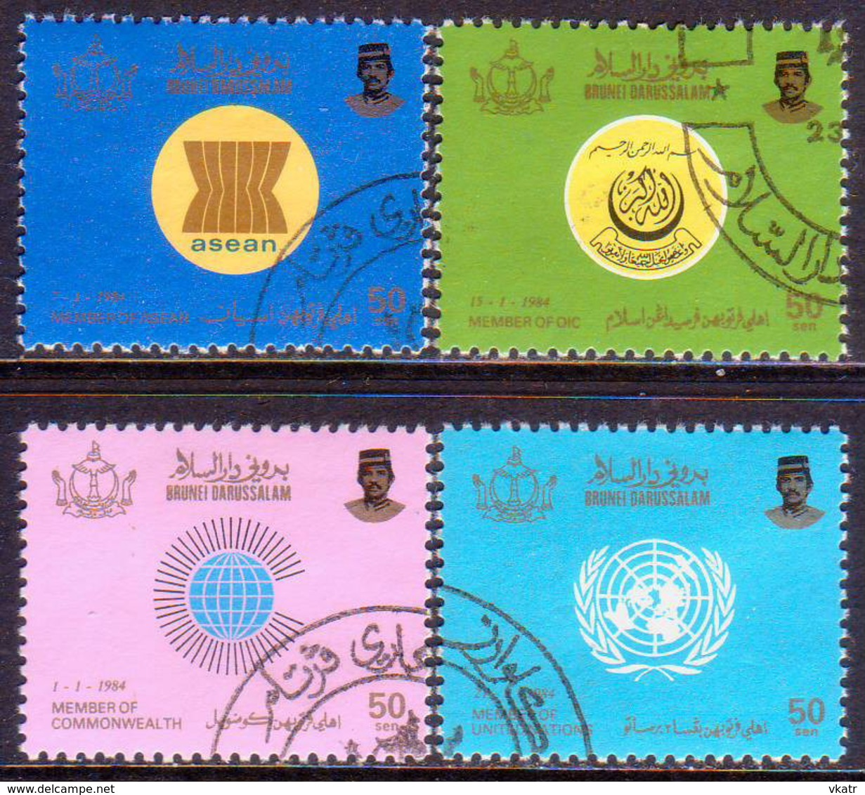 BRUNEI 1985 SG 357-60 Compl.set Used Admission In World Organizations (1st Series) - Brunei (1984-...)