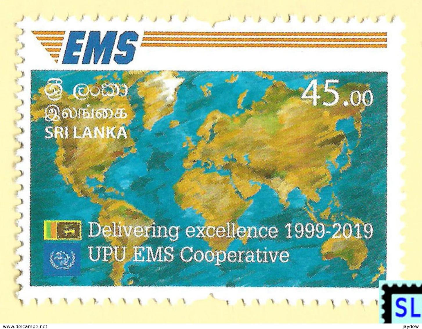 Sri Lanka Stamps 2019, EMS, Joint Issue, Map, MNH - Sri Lanka (Ceylon) (1948-...)