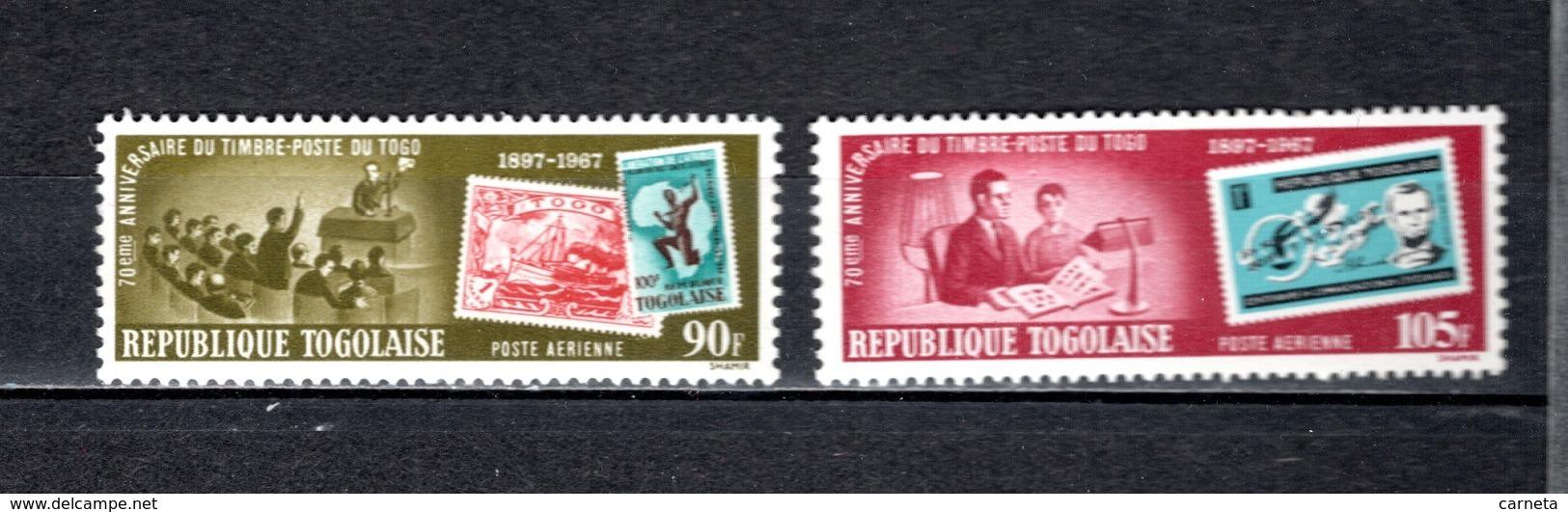 TOGO PA N°  84 + 85  NEUFS SANS CHARNIERE COTE  5.50€  TIMBRE SUR TIMBRE POSTE  VOIR DESCRIPTION - Togo (1960-...)