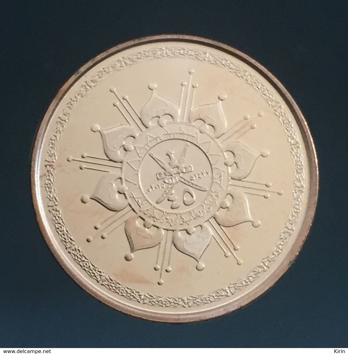 Oman 5 Baisa 2015 45th National Day Commemorative Coin UNC - Omán