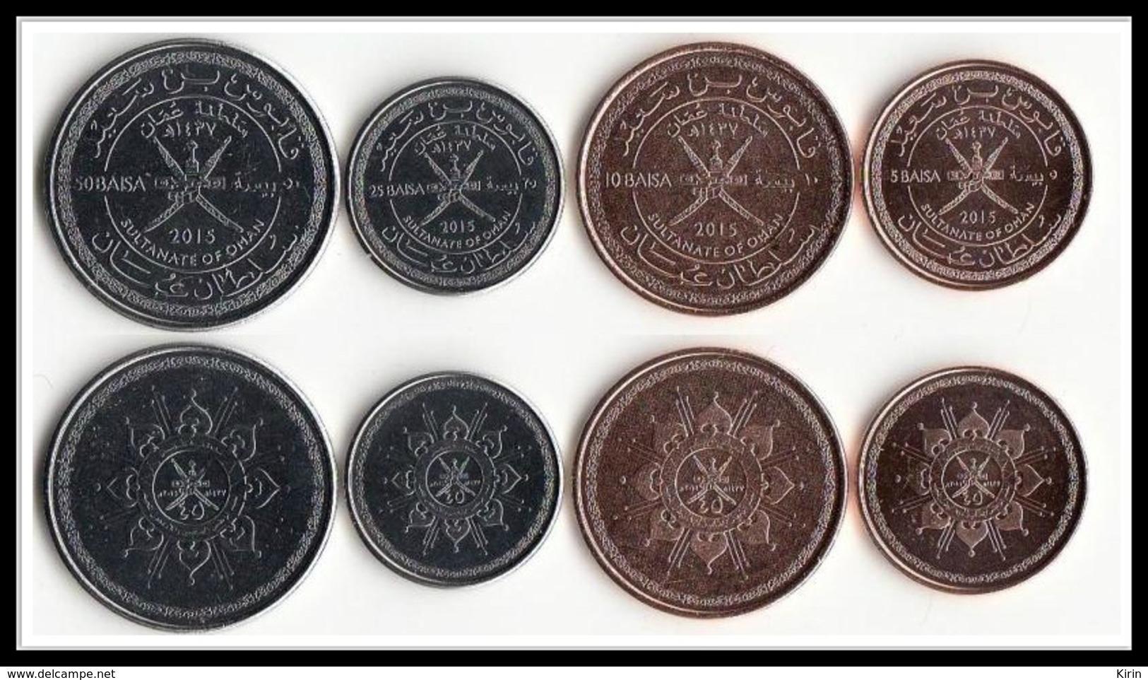 OMAN 4 COINS SET. 2015 Commemorative Coin UNC - Oman