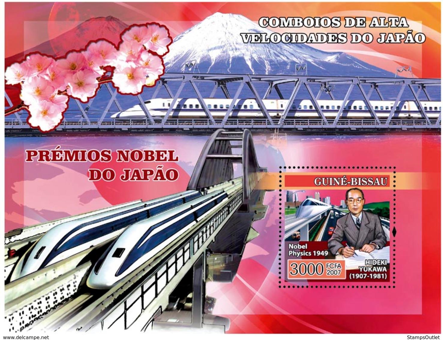 Guinea - Bissau 2007 - Japanese Nobel Prize Winners: Hideki Yukawa, Trains S/s Y&T 345, Michel 3505/BL588 - Guinea-Bissau