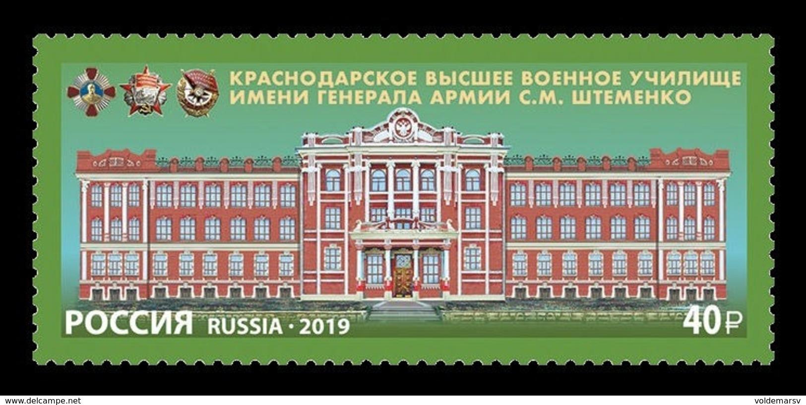 Russia 2019 Mih. 2760 Krasnodar Higher Military School MNH ** - Unused Stamps