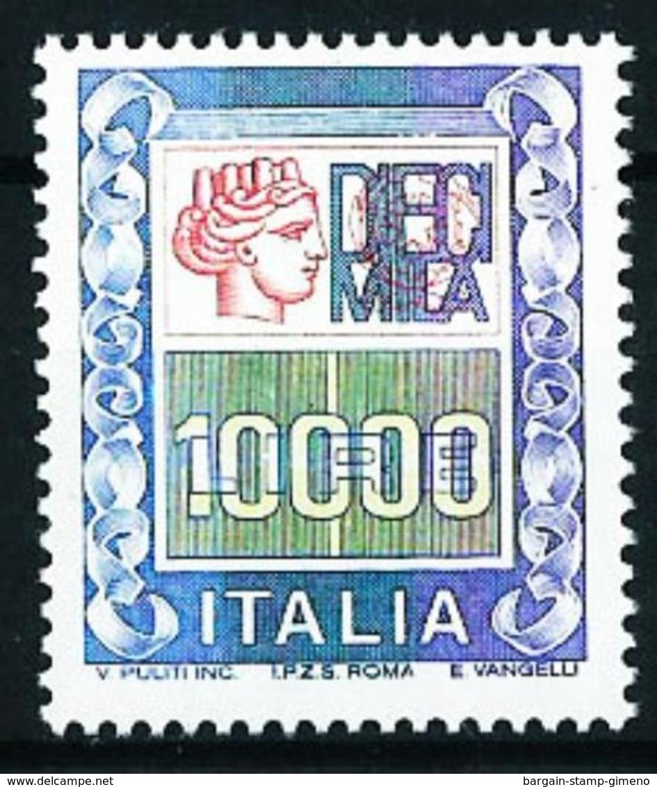 Italia Nº 1581 Nuevo - 1981-90: Mint/hinged