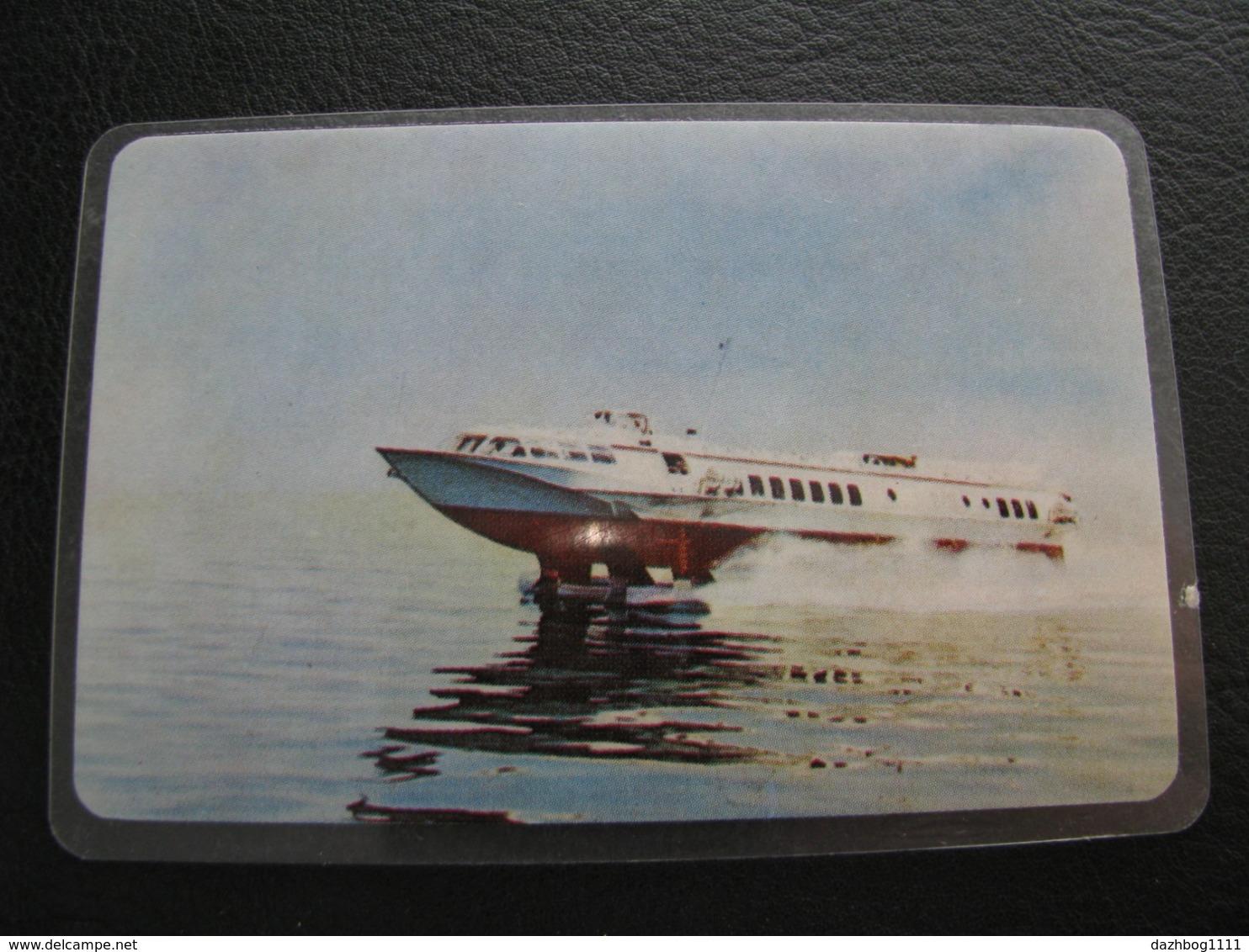 USSR Soviet Russia  Pocket Calendar Sudoimport  Ship 1970 Rare - Calendars