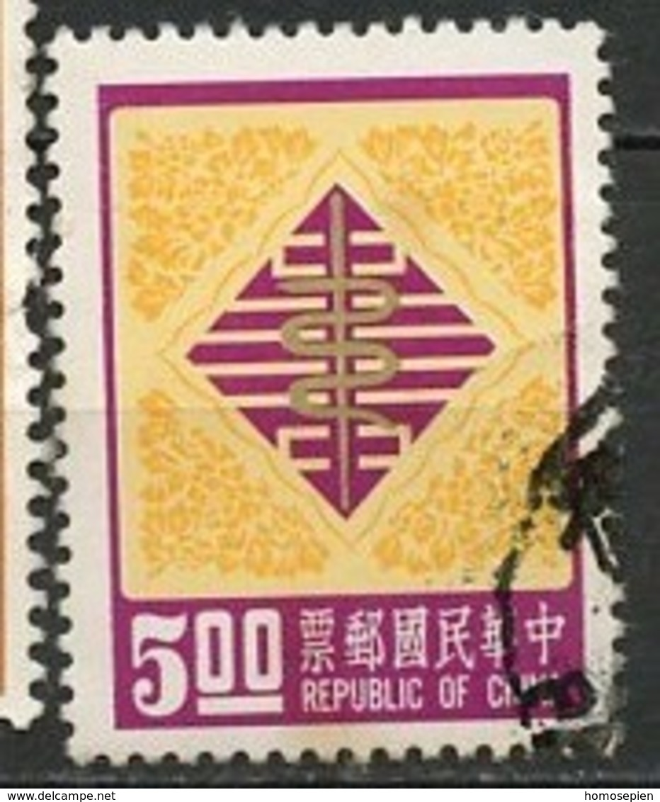 Chine - Formose - Taïwan 1976 Y&T N°1102 - Michel N°1169 (o) - 5d Année Du Serpent - Gebraucht