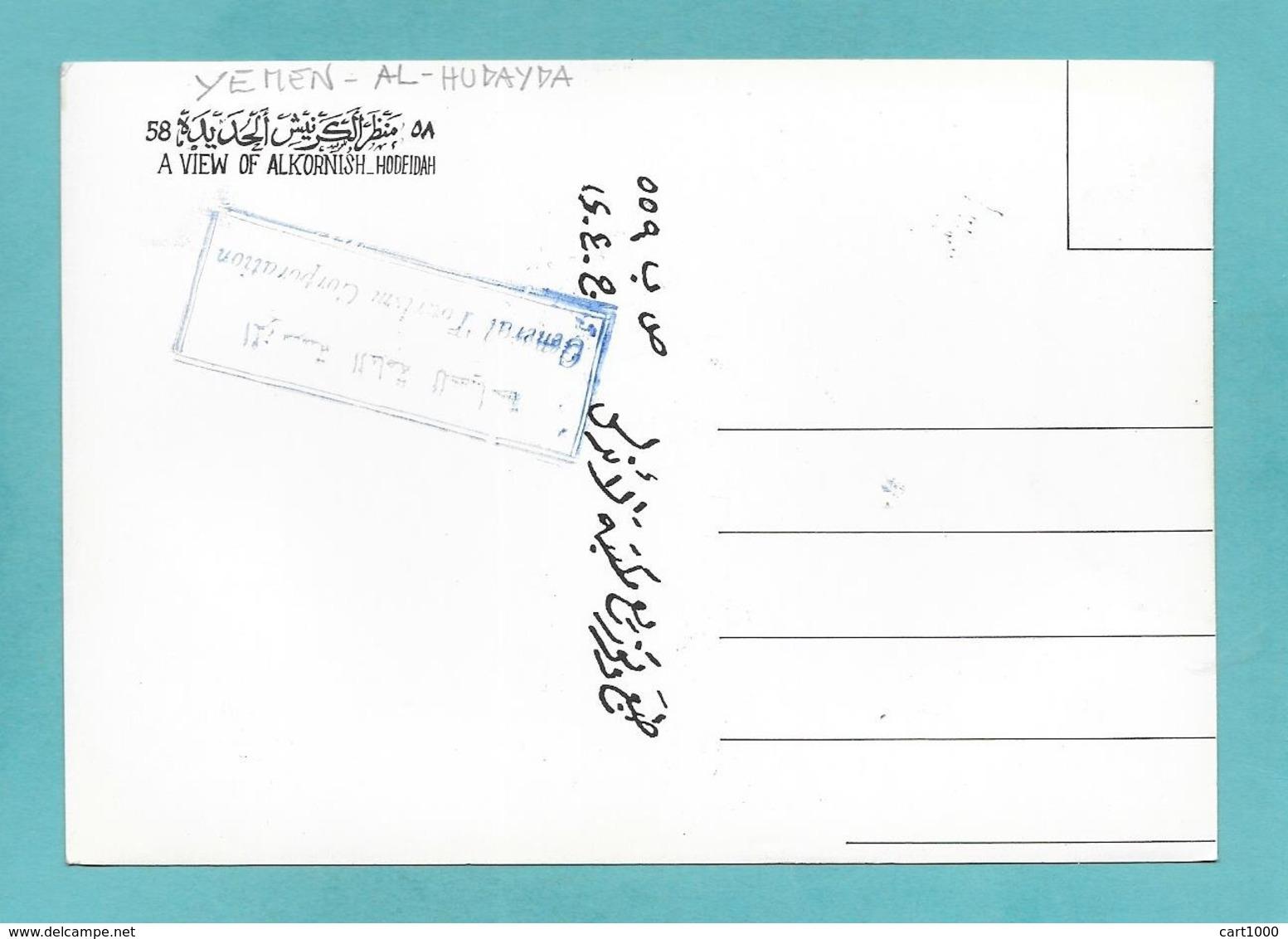 YEMEN ALKORNISH-HODEIDAH AL-HUDAYDA - Yemen