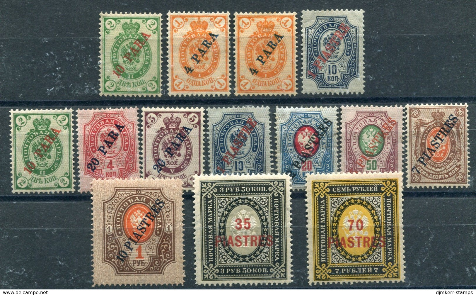 RUSSIAN POST In The LEVANT 1900-10 Surcharges On Arms With Both Papers And 1910 20 Pa On 5 K.. LHM / *.  Michel 30-3620x - Levante