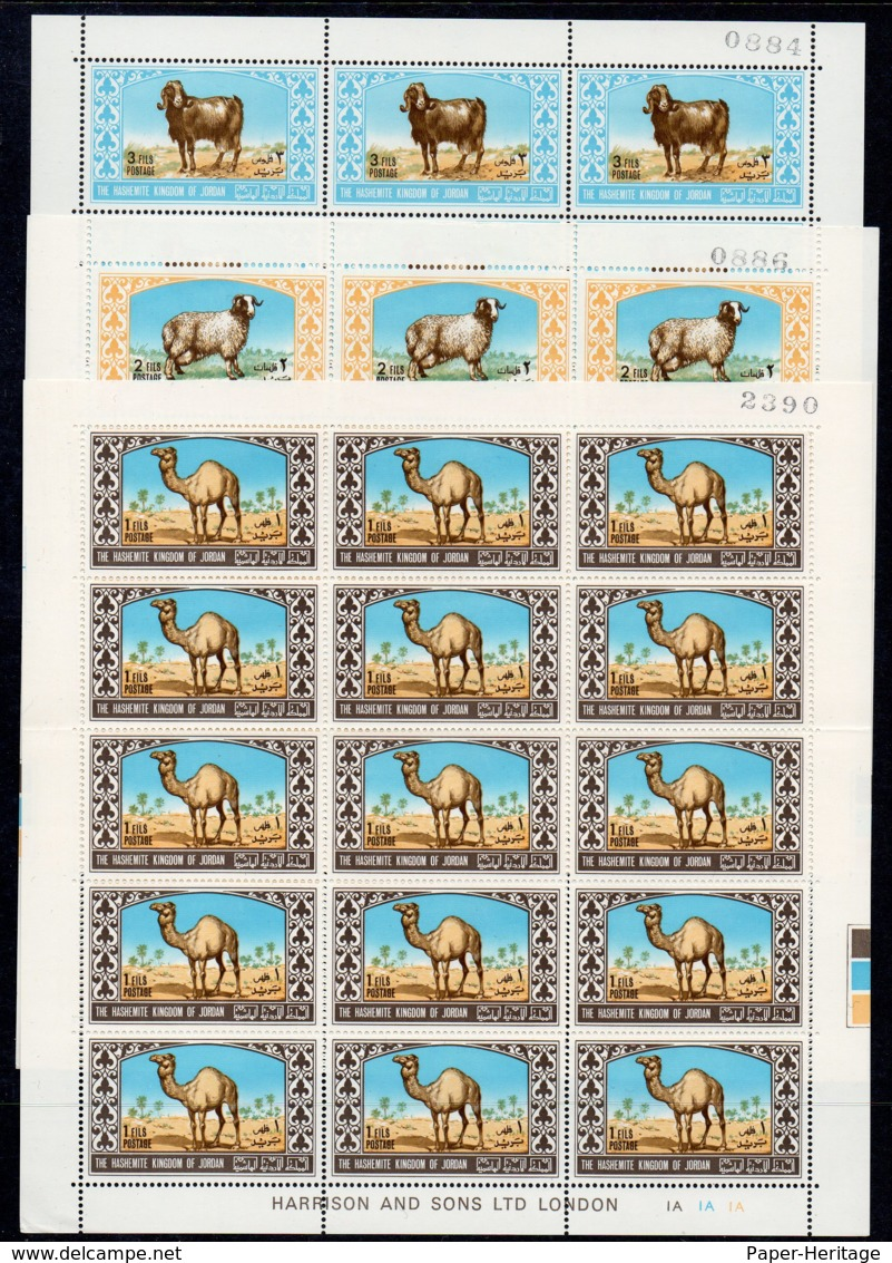 Jordan 1967 Fauna Animals Camel Sheep Goat Hyena Horse Gazelle Full MNH Harrison Perf Sheets/15 - Folded. - Jordan
