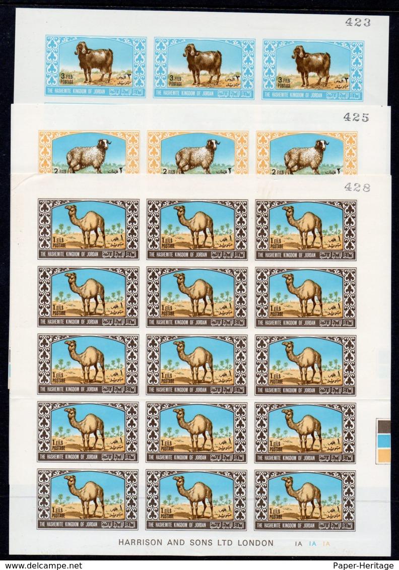 Jordan 1967 Fauna Animals Camel Sheep Goat Hyena Horse Gazelle Full MNH Harrison IMPERF Sheets/15 - Folded. - Jordan