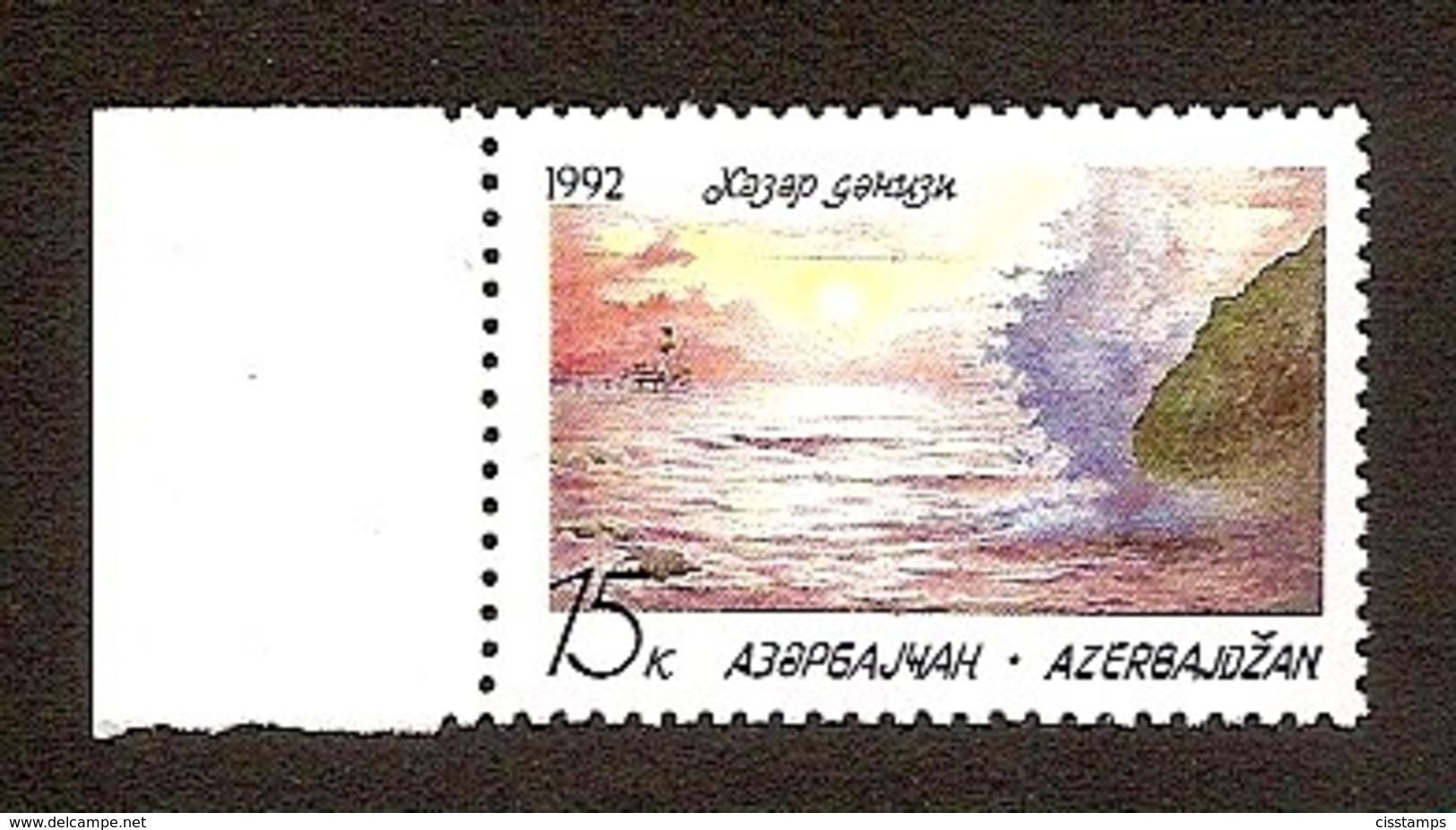 Azerbaijan 1992●Caspian Sea●●Kaspisches Meer●Mi II MNH - Azerbaiján