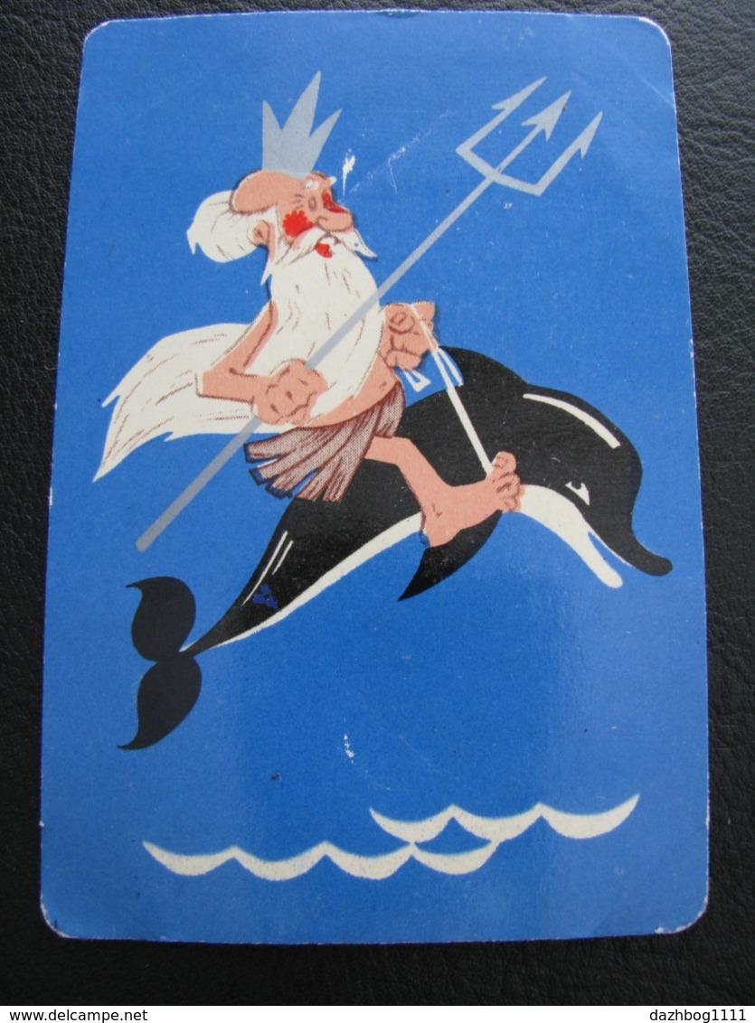 USSR Soviet Russia  Pocket Calendar Black Sea Shipping Company Ship 1970 - Calendars
