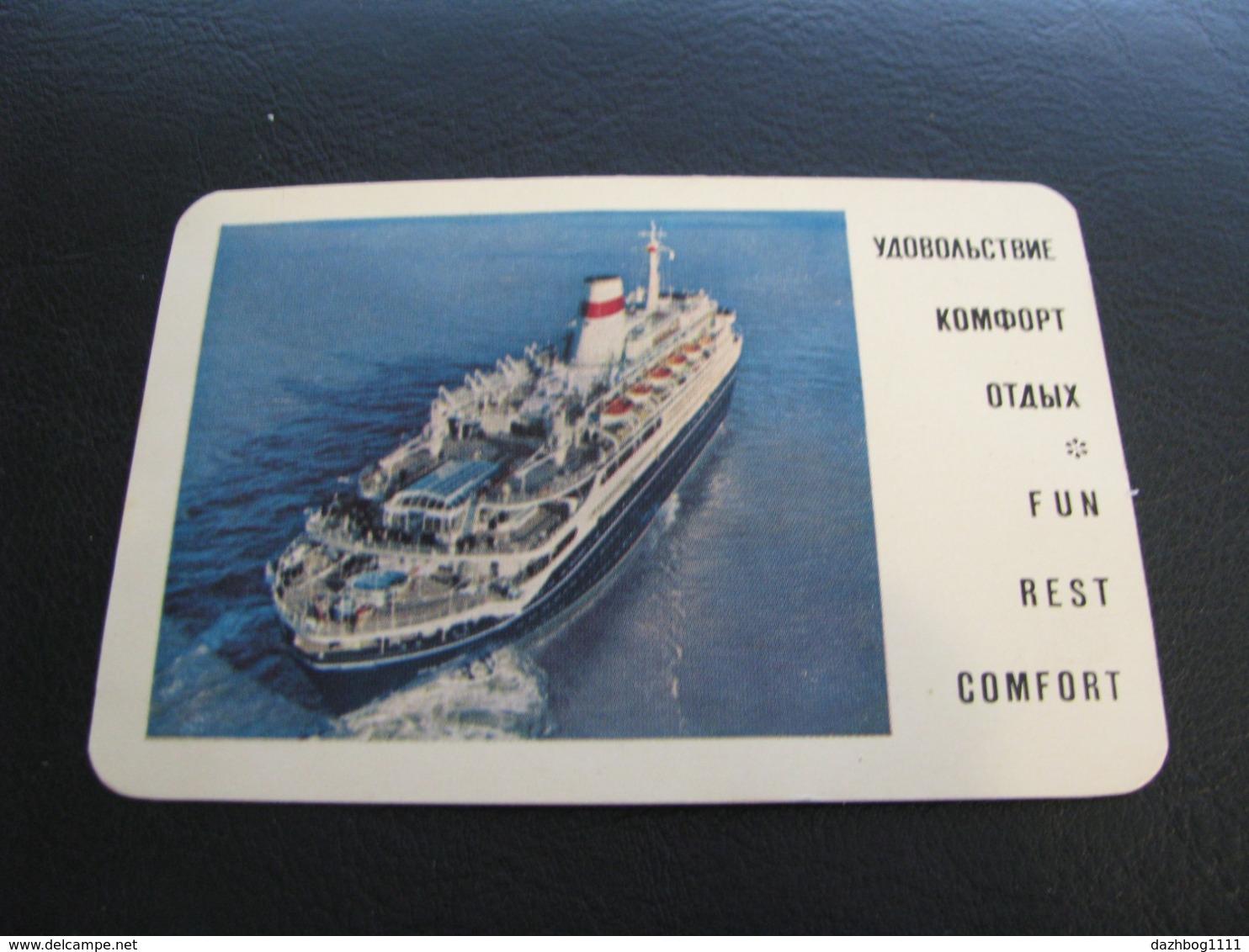 USSR Soviet Russia  Pocket Calendar Morflot Ship 1969 - Calendars