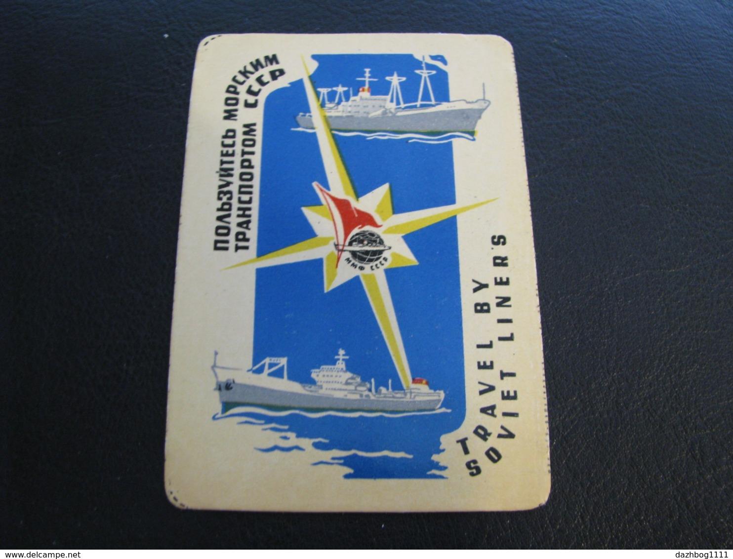 USSR Soviet Russia  Pocket Calendar Travel By Soviet Liners  Ship 1964 - Calendars