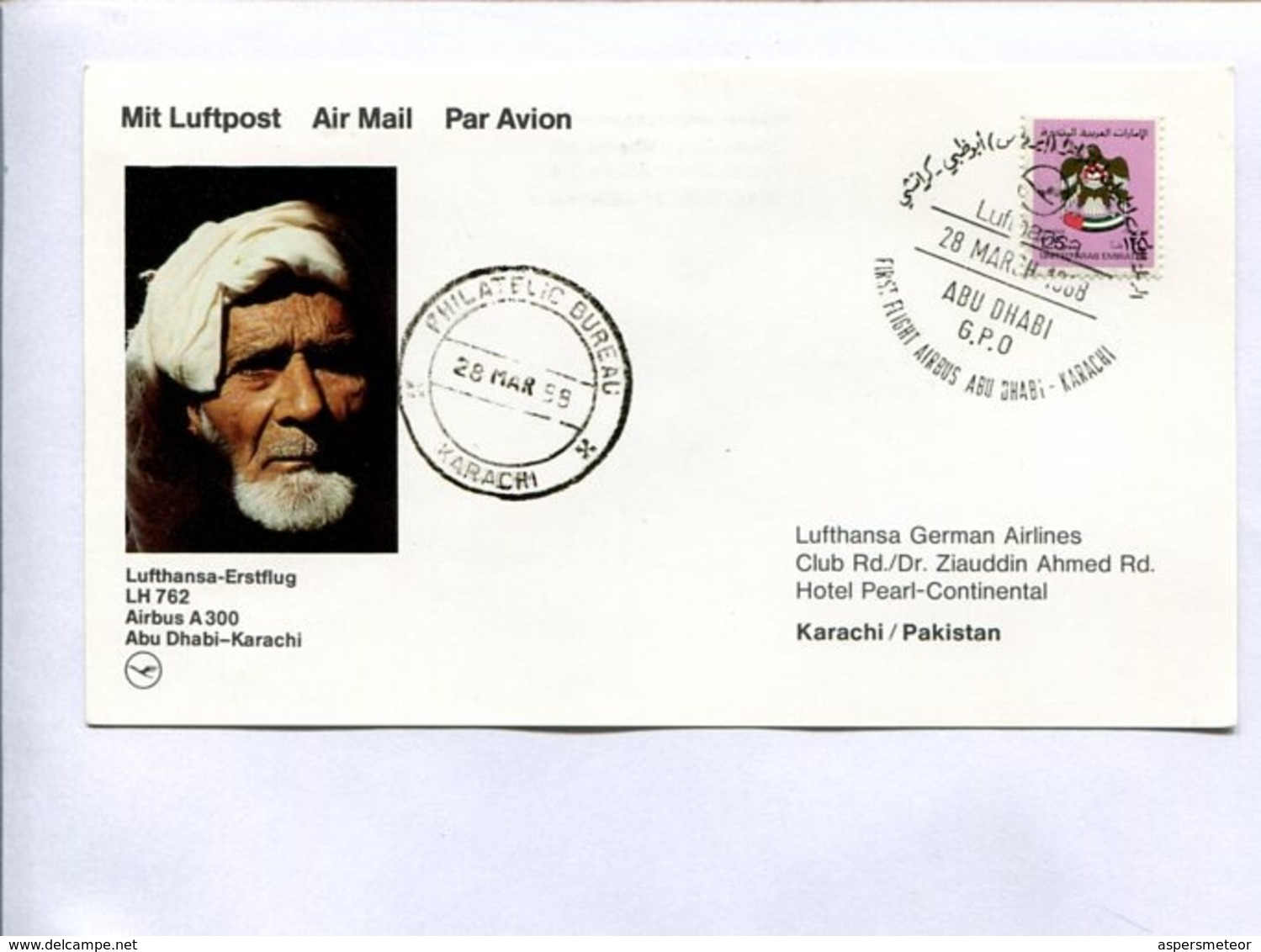 FIRST FLIGHT - MIT LUFTPOST, LUFTHANSA-ERSTFLUG ABU DHABI - KARACHI 28.3.1989. UNITED ARAB EMINATES CARD AIR MAIL -LILHU - Abu Dhabi
