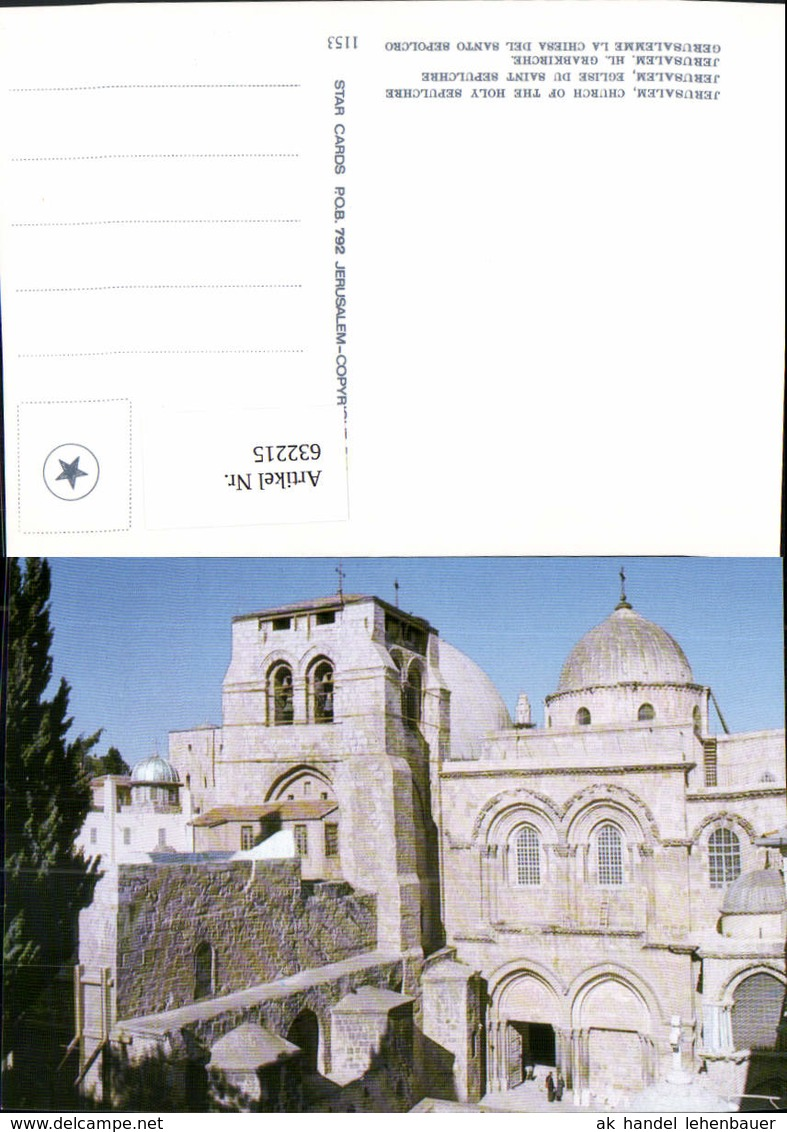 632215,Jerusalem Church Of The Holy Sepulchre Eglise Du Saint Sepulchre - Israel
