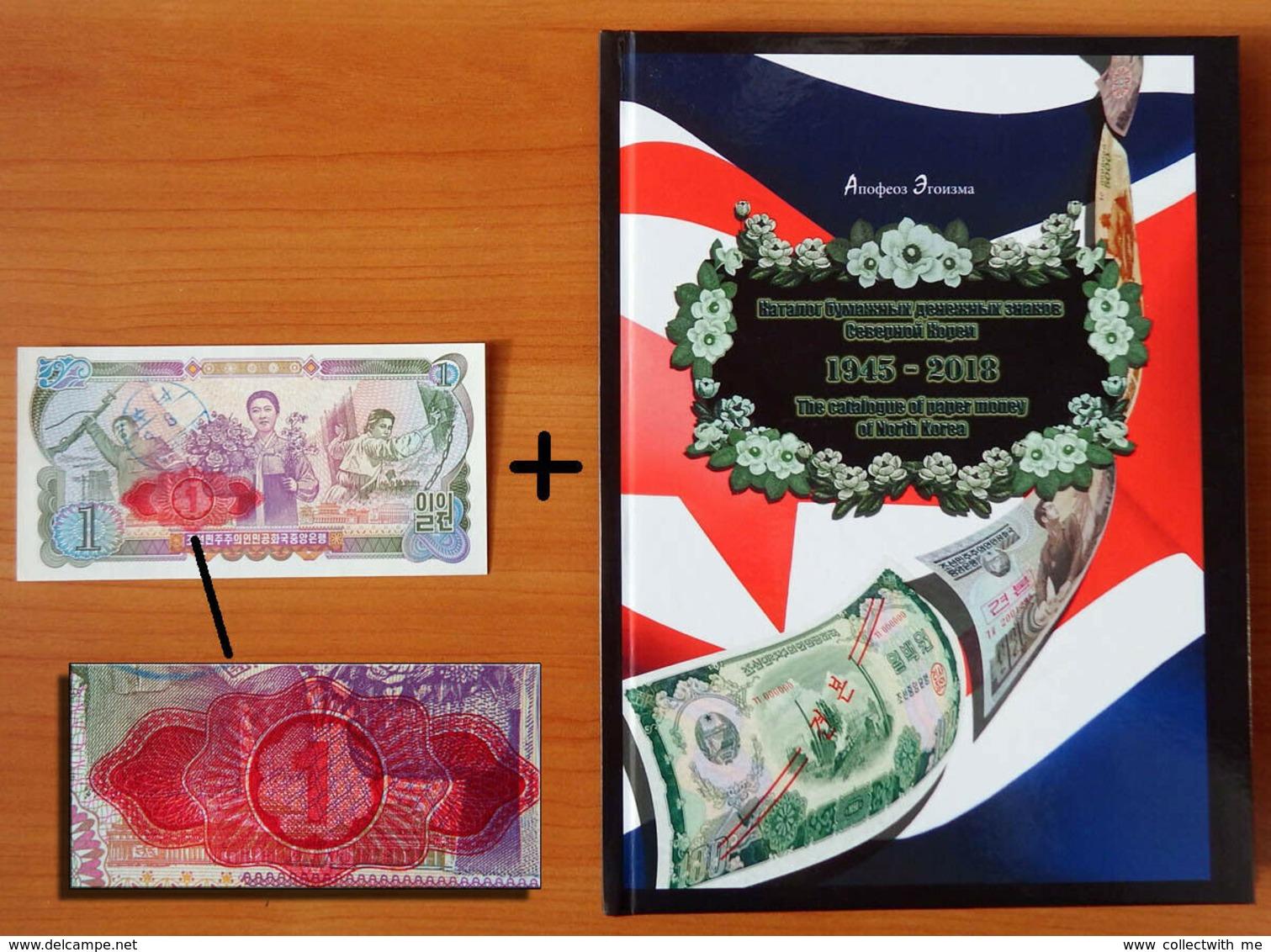North Korea 1 Won 1978 AUNC P-18d, А.Э.-18e + Catalogue Of Paper Money Of North Korea 2019 - Korea (Nord-)