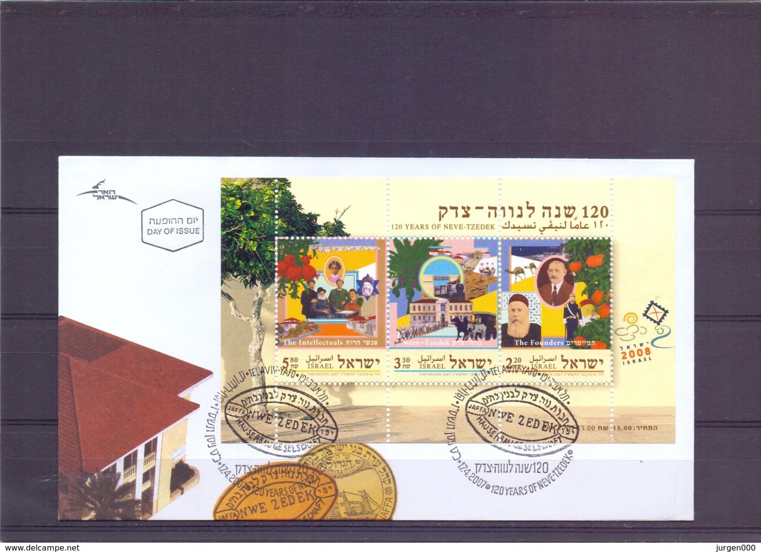 Israel - FDC - 120 Years Of Neve-Tzedek -  Michel Block 75   - 17/4/2007   (RM14845) - Israel