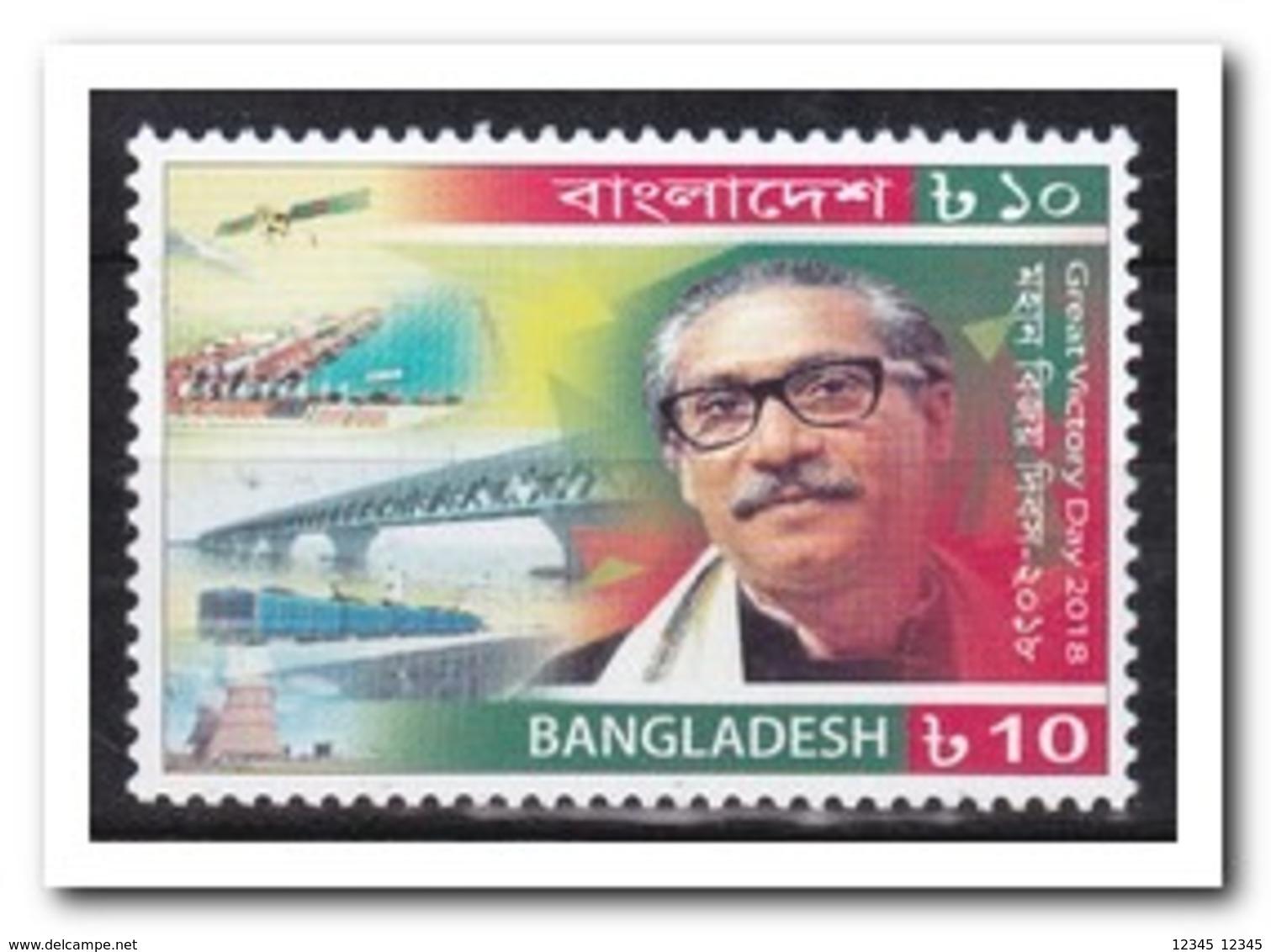 Bangladesh 2018, Postfris MNH, Great Victory Day, Bridge - Bangladesh