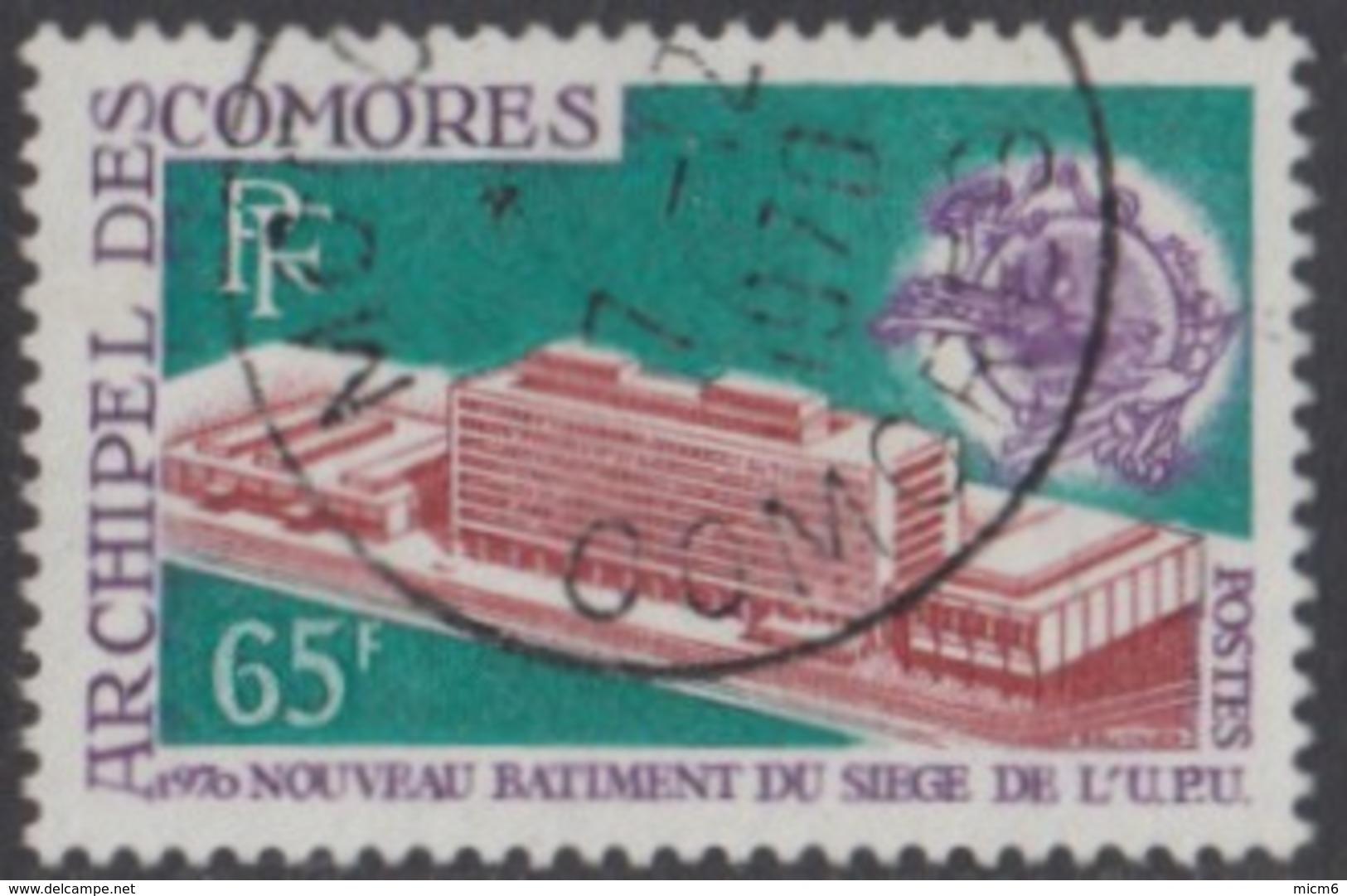 Comores (Archipel Des) - N° 57 (YT) N° 57 (AM) Oblitéré De Moroni RP. - Isla Comoro (1950-1975)
