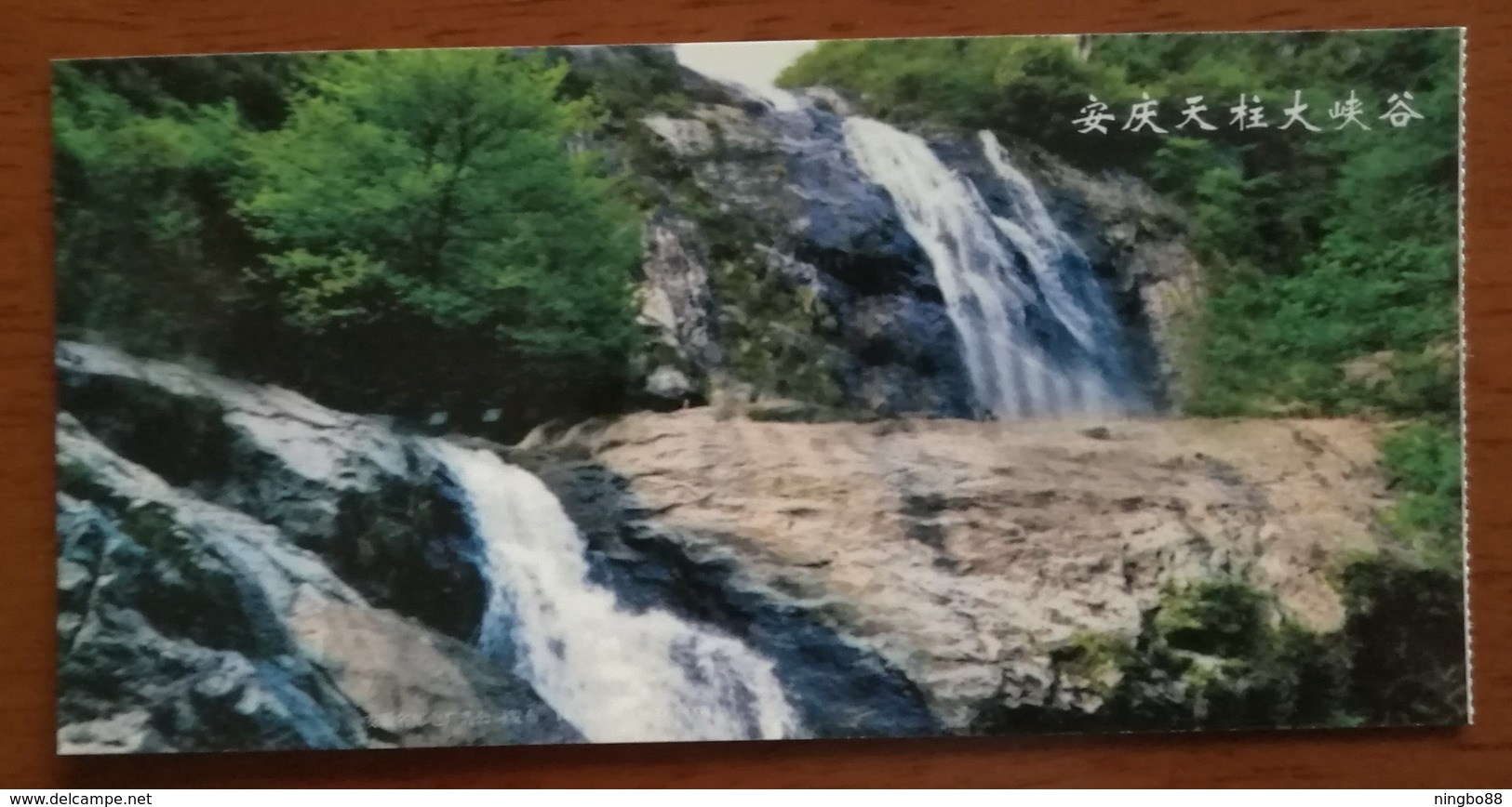 Tianzhu Grand Valley Waterfall,China 2014 National 5A Level Scenic Spot Ticket Advertising Pre-stamped Card - Holidays & Tourism