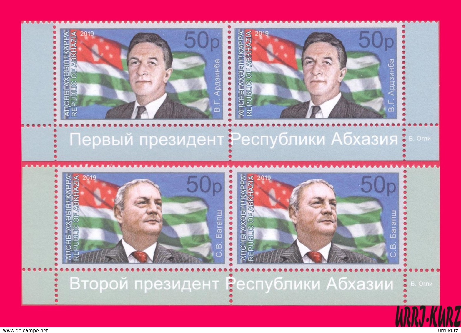ABKHAZIA 2019 Famous People First Presidents Of Abkazia Vladislav Ardzinba & Sergei Bagapsh Background Flag 2 Pairs MNH - Stamps