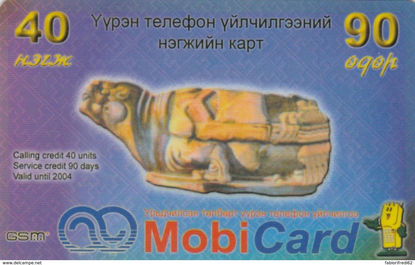PHONE CARDS MONGOLIA (E49.4.8 - Mongolia