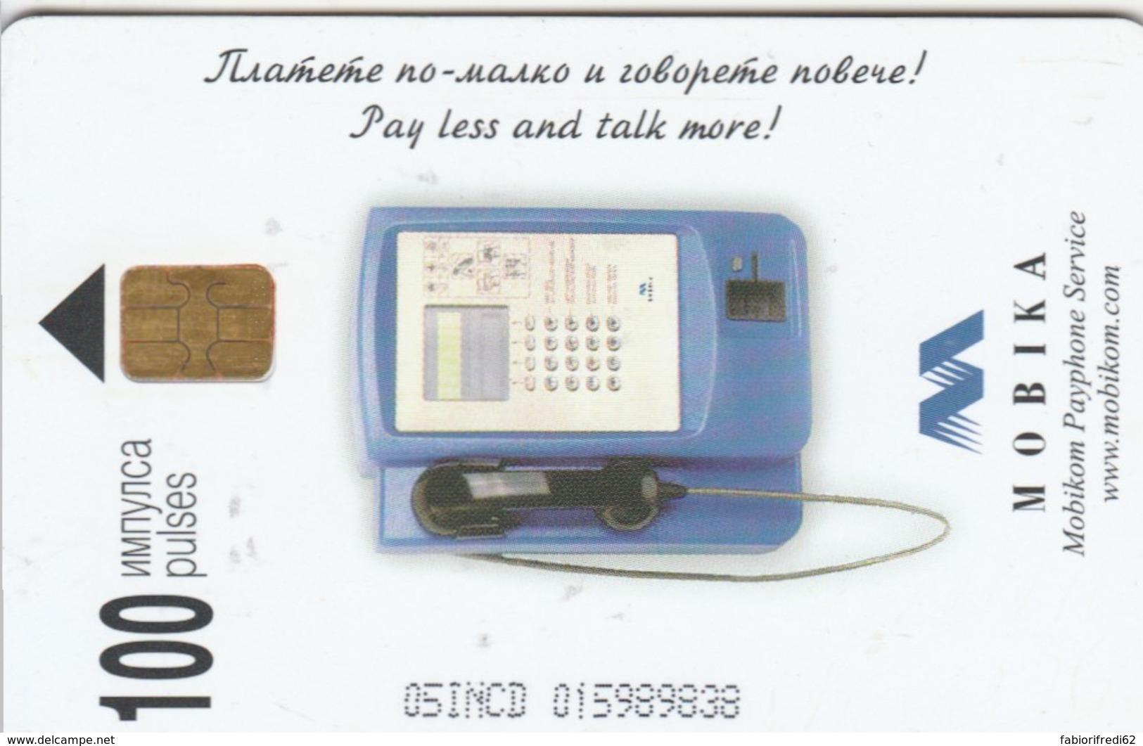 PHONE CARDS BULGARIA (E49.14.1 - Bulgaria