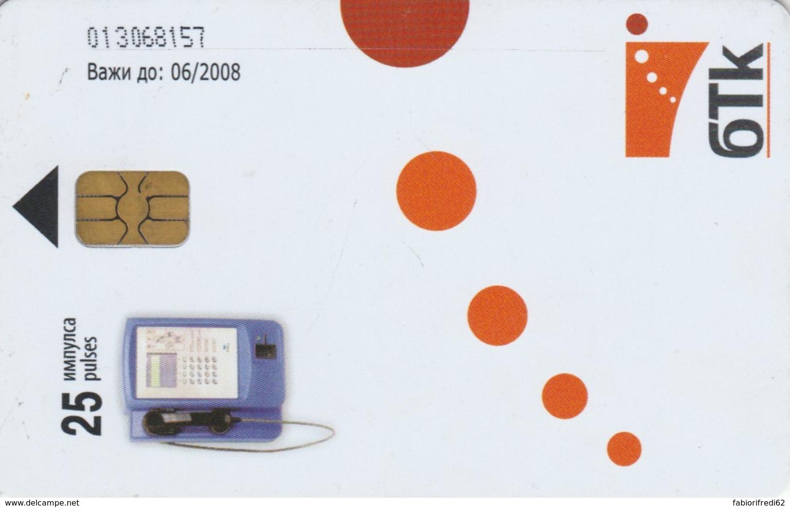 PHONE CARDS BULGARIA (E49.51.3 - Bulgaria