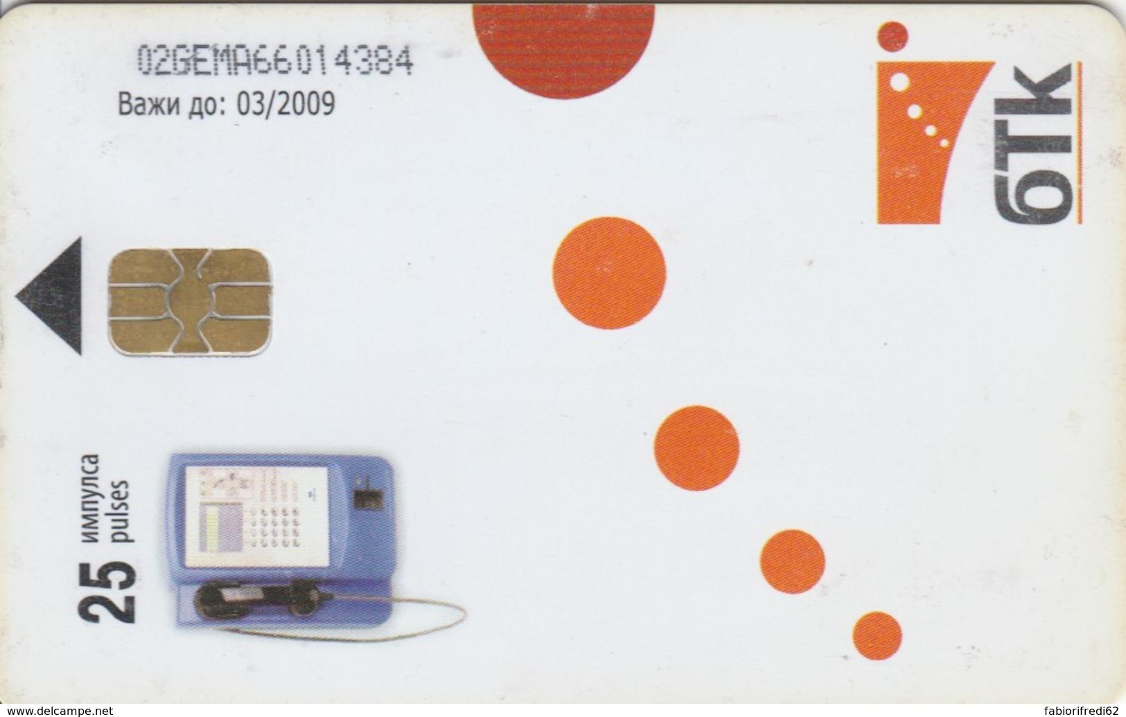 PHONE CARDS BULGARIA (E49.50.7 - Bulgaria