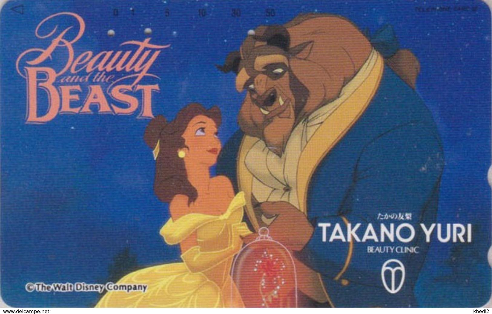 Télécarte Japon / 110-131813 - DISNEY - FILM BEAUTY & THE BEAST ** TAKANO YURI ** - Movie Japan Phonecard - Disney