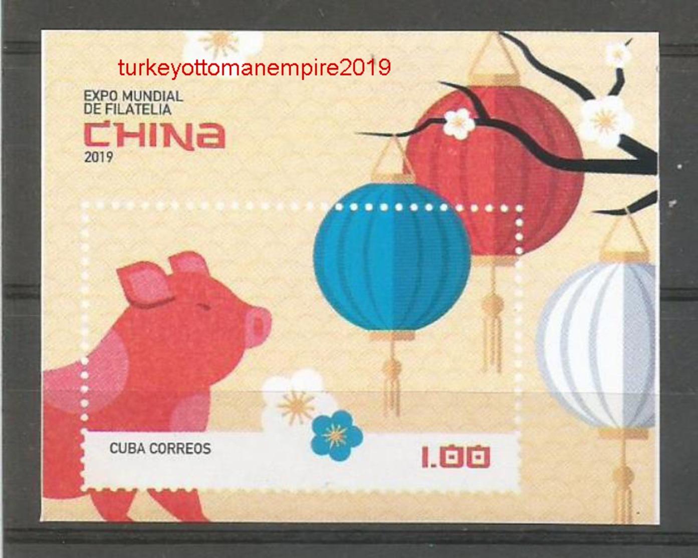 Cuba 2019 World Philatelic Exhibition China, (Panda Bear, Dragon, Flower, Pig, Ship) 6v + S/S MNH - Bears