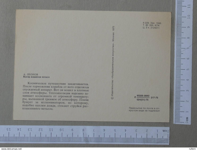 RUSSIA - SPACE -  TRANSPORT -   2 SCANS    - (Nº31347) - Raumfahrt