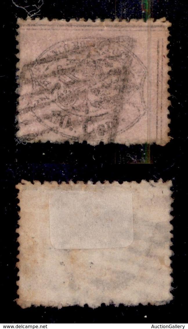 ANTICHI STATI ITALIANI - STATO PONTIFICIO - 1868 - 80 Cent (30) Usato (700) - Sellos