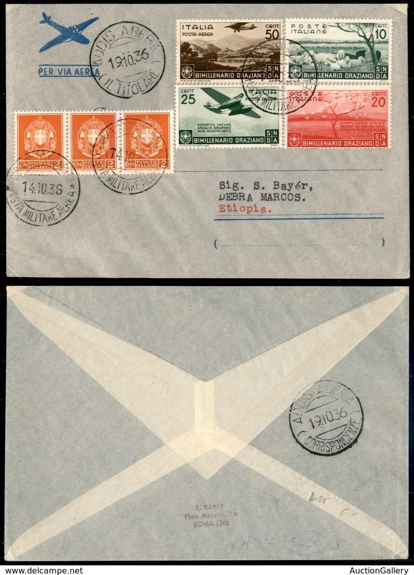ITALIA - AEROGRAMMI - 1936 (15 Ottobre) - Roma Addis Abeba - Longhi 3605 - 25 Volati - Stamps