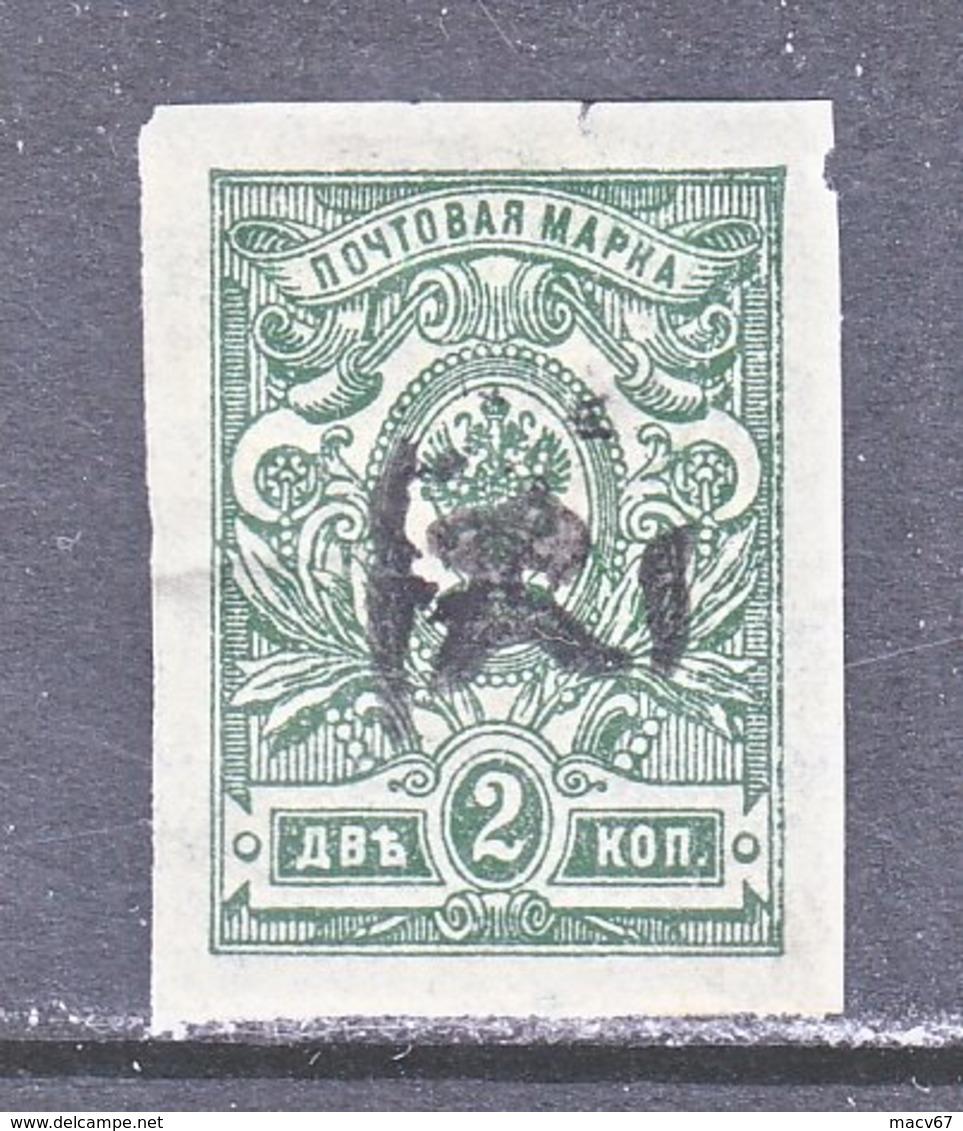 ARMENIA  31  *  ORIGINAL - Armenia
