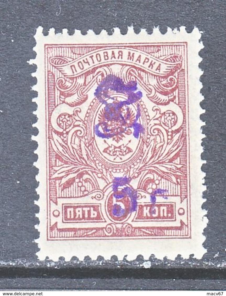 ARMENIA  136  *  ORIGINAL - Armenia