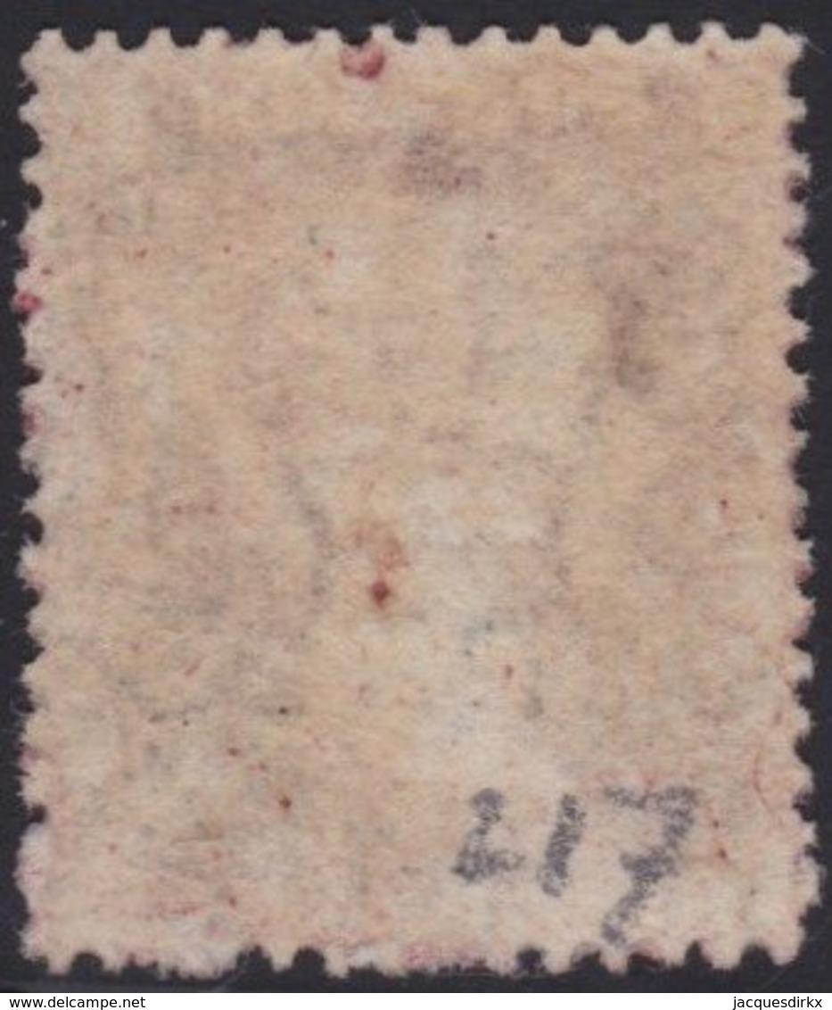 Cyprus     .    SG     .   10  .  Plate  217  (2 Scans)          .     O     .  Gebruikt    .     /    .    Cancelled - Zypern (...-1960)