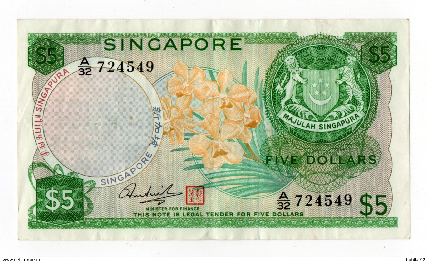 !!! PRIX FIXE : SINGAPOUR, BILLET DE 5 DOLLARS BON ETAT - Singapur