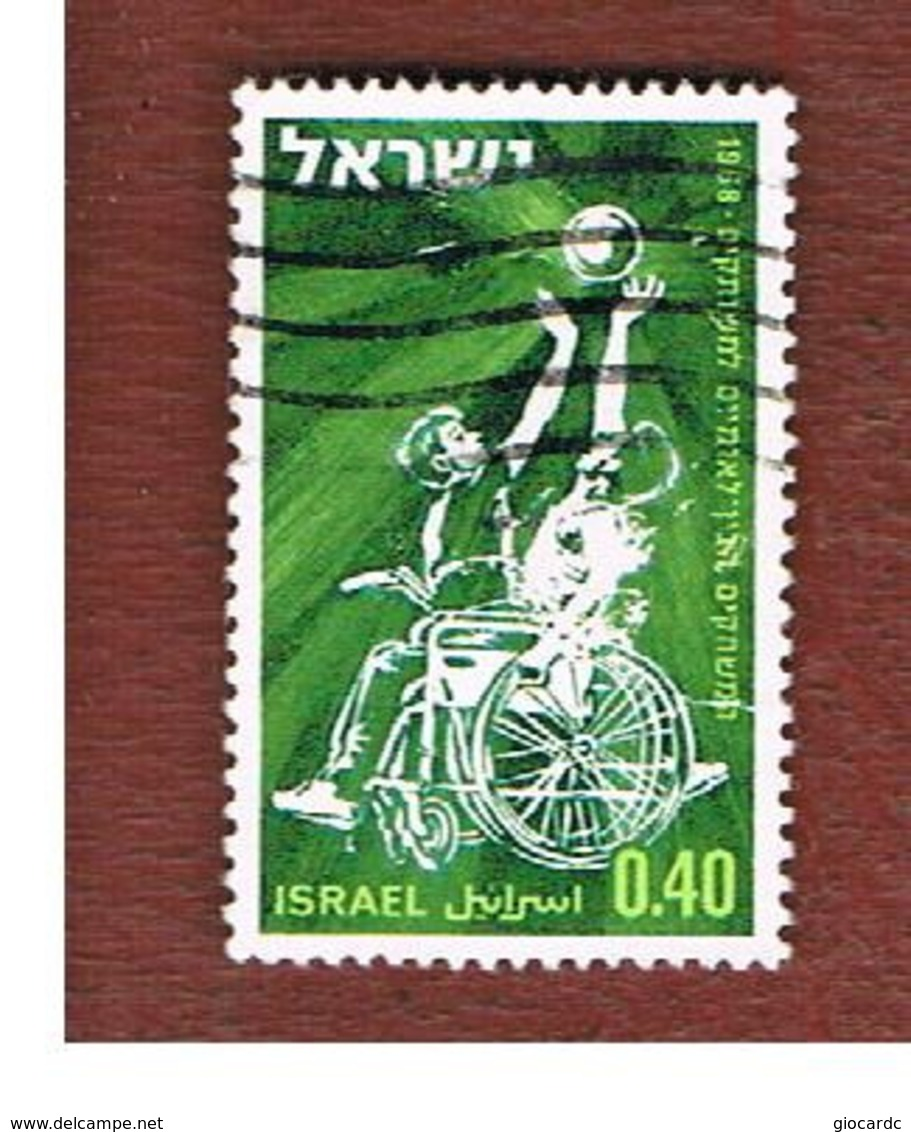ISRAELE (ISRAEL)  - SG 404  - 1968 INT. GAMES FOR DISABLED: BASKET  - USED ° - Israël
