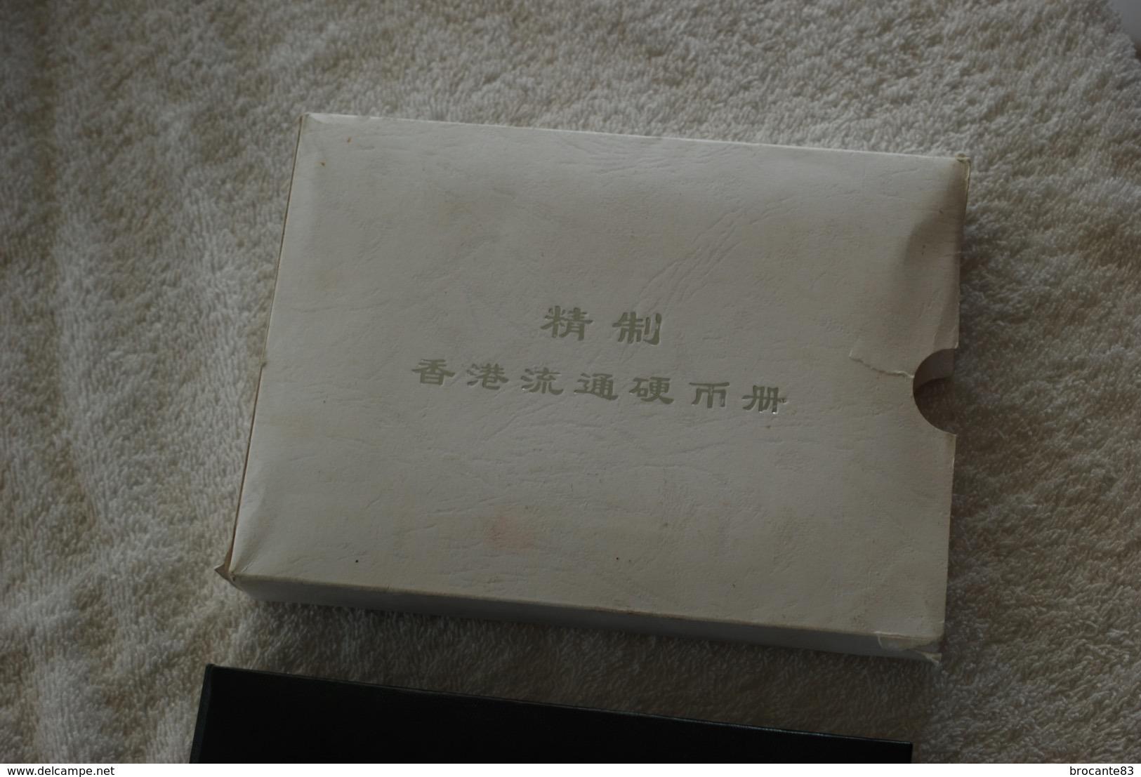 COFFRET PIECE FLEUR DE COIN AVEC PIECE ARGENT - Hong Kong