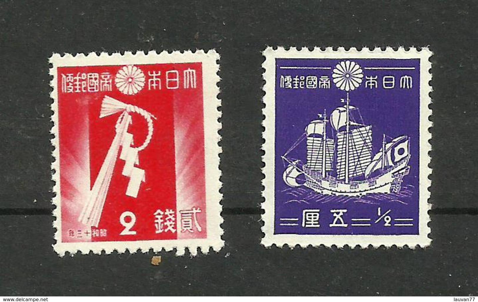 Japon N°261, 262 Neufs** Cote 27 Euros - Unused Stamps
