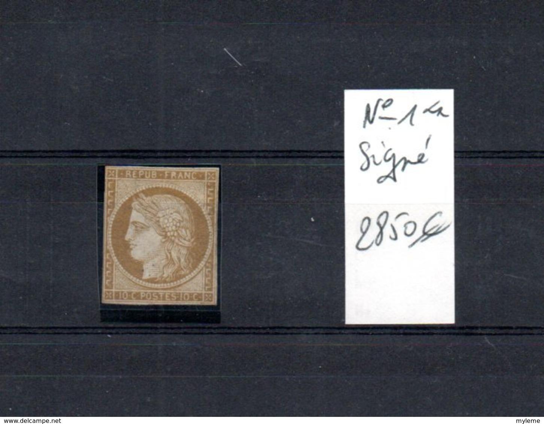 Carton Dont France N° 1 ** Signé (côte 2850 Euros Introuvable à Ce Prix) + Timbres ** Années 40 + ...Voir Comm !!! - Stamps