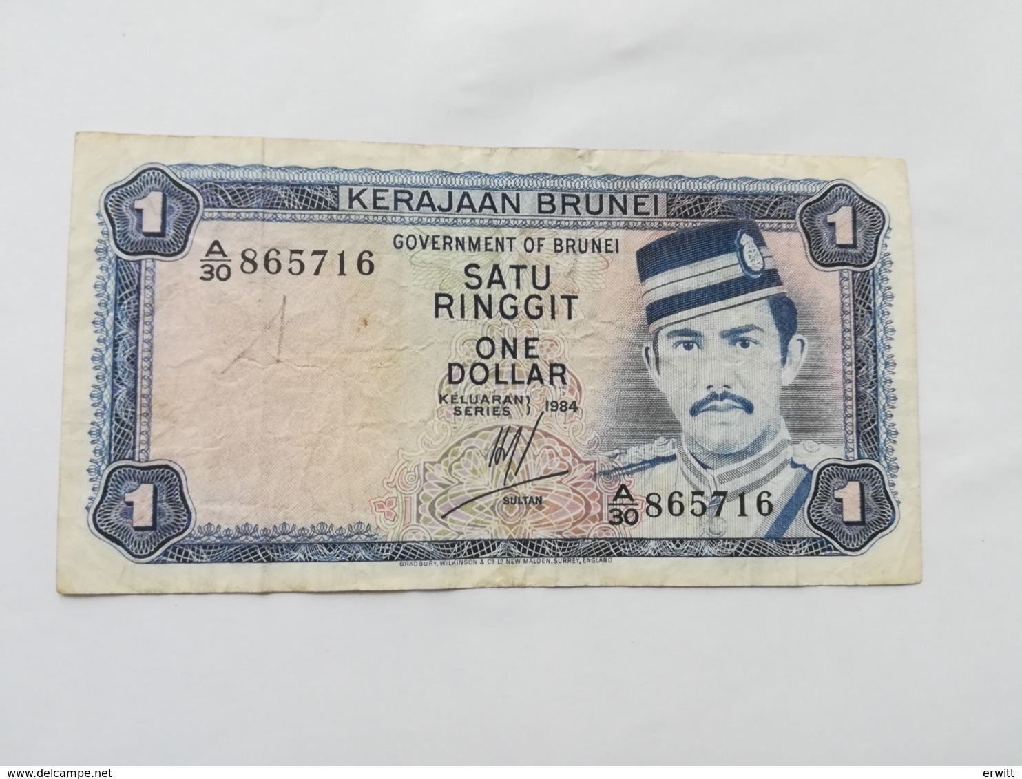 BRUNEI 1 RINGGIT 1984 - Brunei