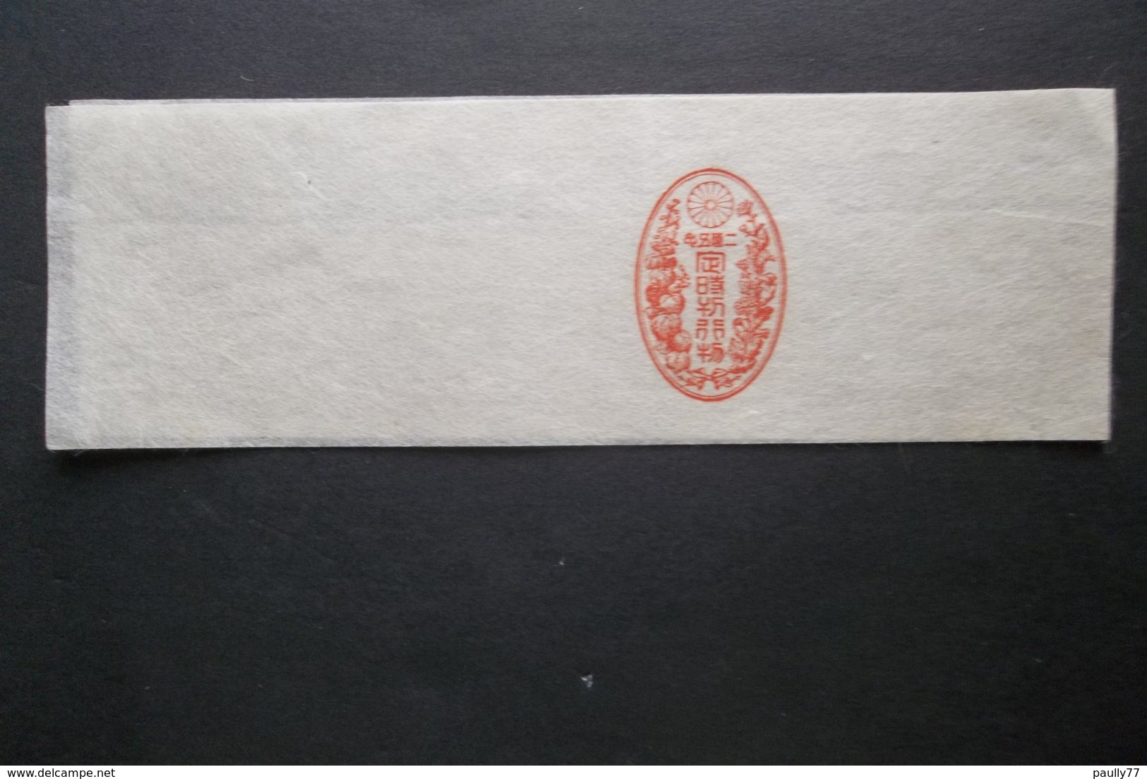 Japan: Classic Wrapper In Mint (#TT6) - Covers & Documents