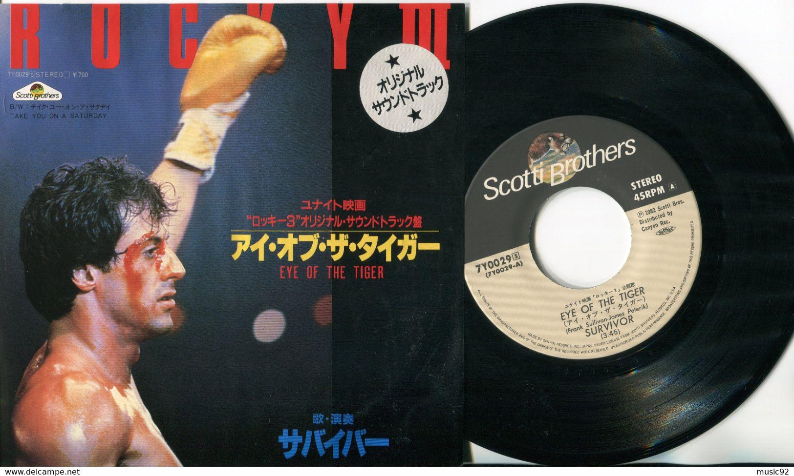 Survivor Rocky III 45t Vinyle BO Du Film Eye Of The Tiger Japon - Filmmusik