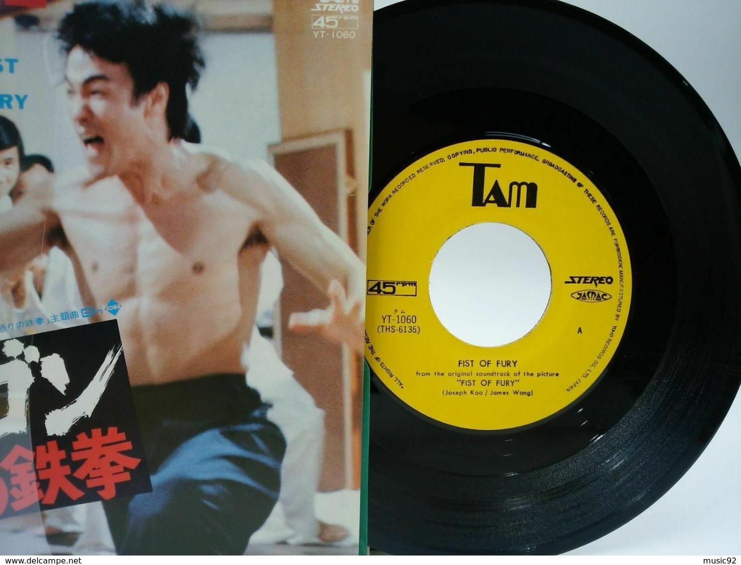 La Fureur De Vaincre 45t Vinyle BO Du Film Bruce Lee Japon - Filmmusik